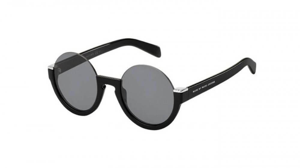 7d05b69a6b043 Marc by Marc Jabocs New Frames   Sunglasses 2017